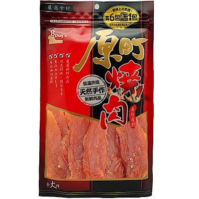 【任選】原町燒肉 照燒雞腿肉片 130g YD-004
