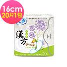 良爽 純天然漢方超薄透氣衛生棉-護墊型(16cm/20片x1包)