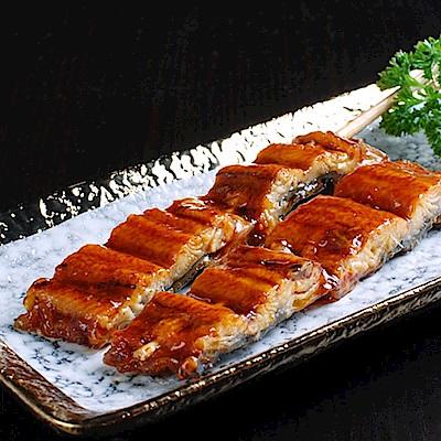 任選_鰻匠 蒲燒鰻魚串(5串/包)