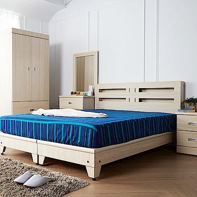 H&D 藍儂田園風5尺6件組(床頭+床底+二抽櫃+衣櫃+鏡台+床墊)-4色