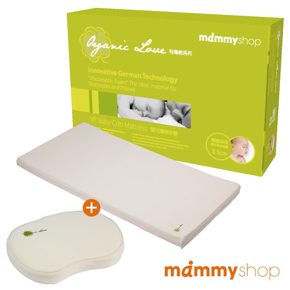 媽咪小站-有機棉系列嬰兒護脊床墊3.5cm(M) 護頭枕