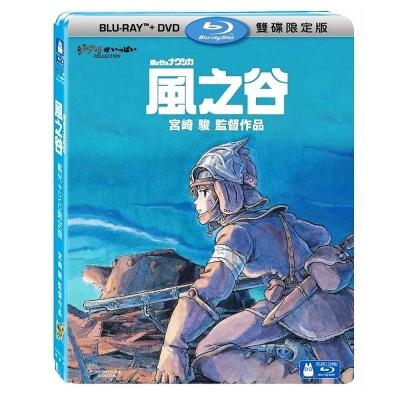 風之谷 (BD+DVD限定版) 藍光BD -吉卜力工作室動畫/宮崎駿監督