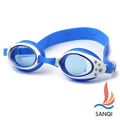 SANQI三奇  兒童泳鏡(1700-藍F)