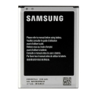 Samsung 適用電池 Galaxy Note2 N7100 系列(無吊卡)