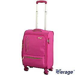 Verage ~維麗杰 19吋獨家專利可拆卸登機箱 (粉)