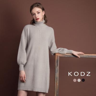 東京著衣KODZ柔膚質感修身立領澎澎袖多色針織洋裝-S.M.L(共三色)