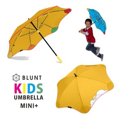 紐西蘭BLUNT- 保蘭特可變色安全兒童傘 – 直傘小號 (糖果黃)