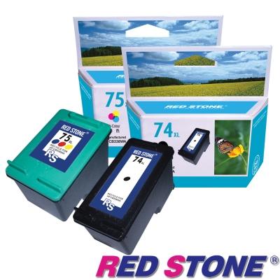 RED STONE for HP NO.74XL+NO.75XL(一黑一彩)高容量優惠組