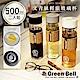 買一送一 GREEN BELL綠貝文青風輕旅玻璃杯500ml product thumbnail 1