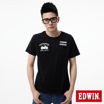 EDWIN-T恤-口袋徽章LOGOT恤-男-黑色