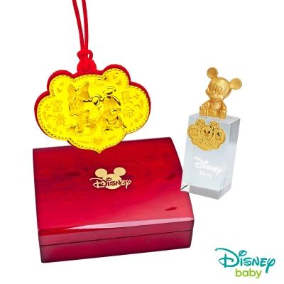 Disney迪士尼系列金飾 彌月金飾印章套組木盒-兩小無猜-米奇造型印章 <b>0</b>.15錢