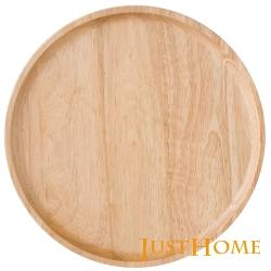 Just Home橡膠原木圓型托盤30x2cmH(台灣製)