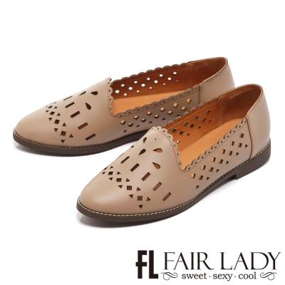Fair Lady 鏤空雕花微甜英倫平底鞋 可可
