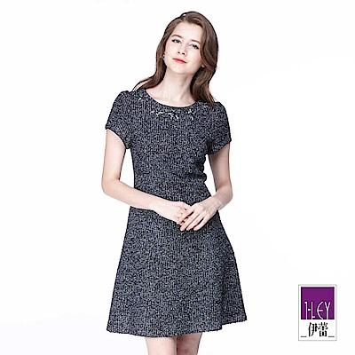 ILEY伊蕾 優雅鑲蔥短袖洋裝(藍)