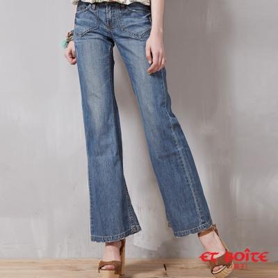 ETBOITE-箱子-BLUE-WAY-都會寬褲