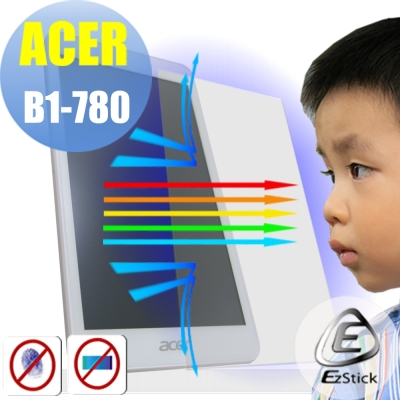 EZstick ACER Iconia One 7 B1-780 防藍光螢幕貼
