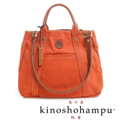 kinoshohampu-休閒多way帆布托特包 橘