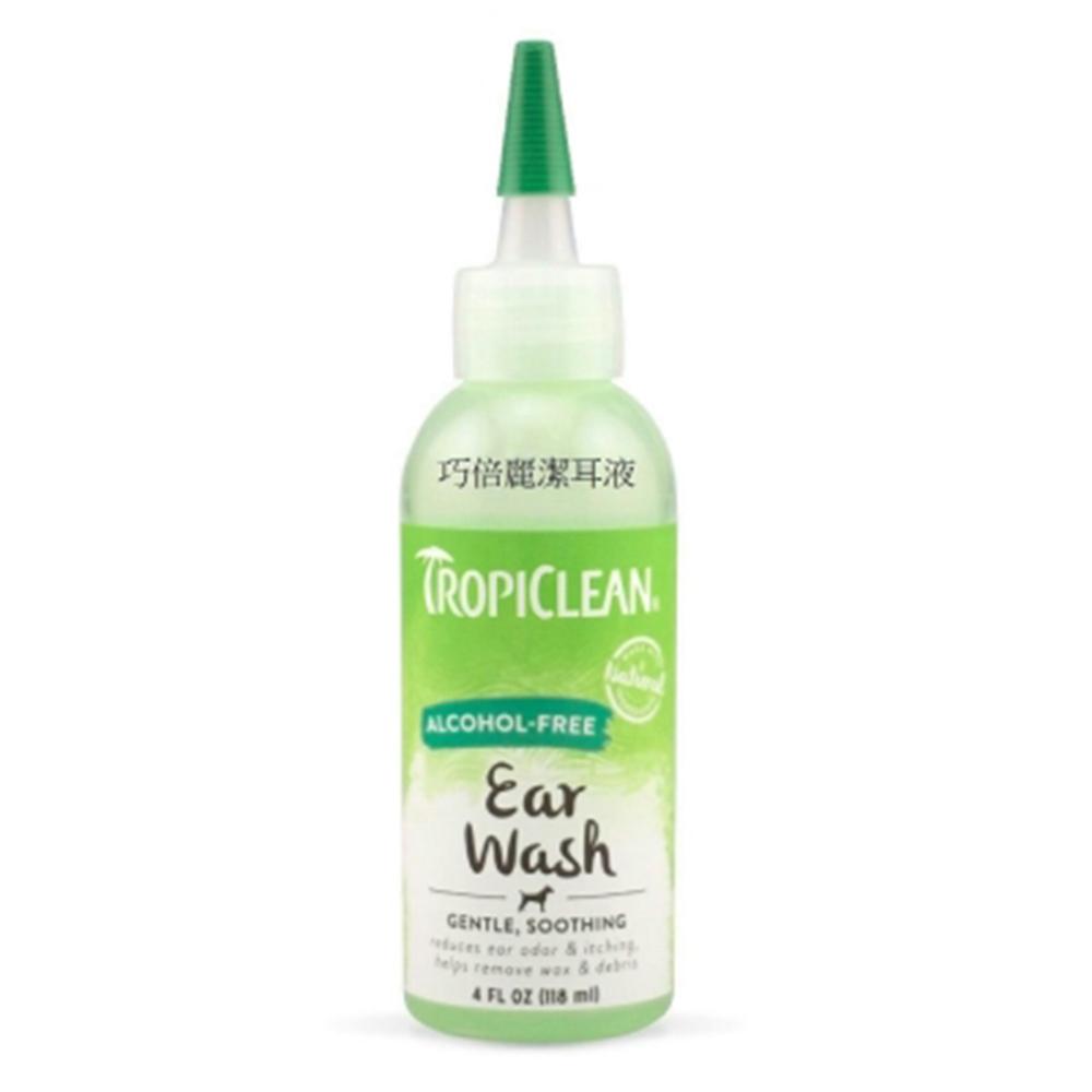 美國TropiClean 巧倍麗潔耳液 4oz/瓶 2瓶組