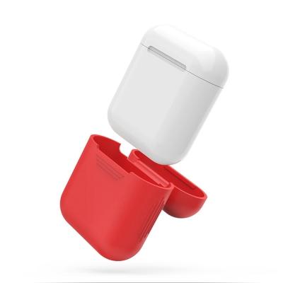 AirPods Apple藍牙耳機盒保護套