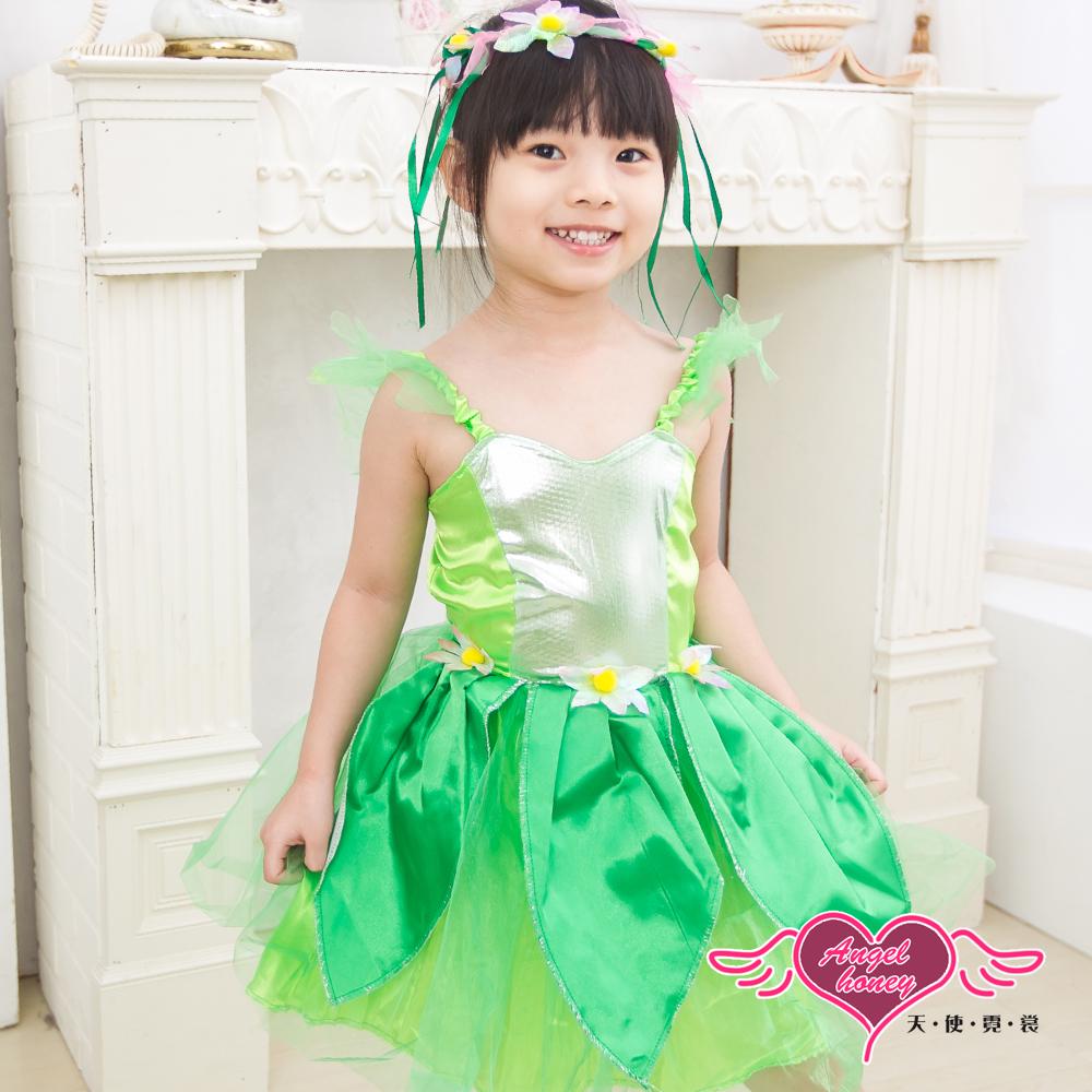 天使霓裳 綠光小精靈 萬聖節童裝系列(綠M,L)
