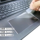 EZstick Lenovo YOGA 500 15 專用 TOUCH PAD 抗刮保護貼 product thumbnail 1