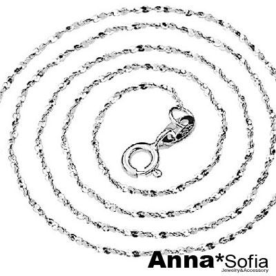 【3件5折】AnnaSofia 實搭單鍊 義大利925純銀鍊項鍊(16吋滿天星鍊)