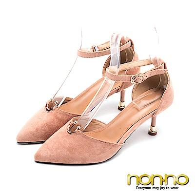 nonno C型金屬點綴 氣質踝帶尖頭高跟鞋 米