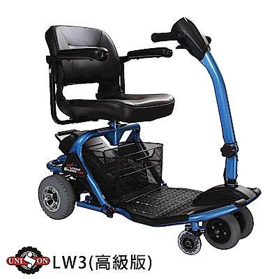 諧和UNISON 電動代步車-US-LW3(高級版)