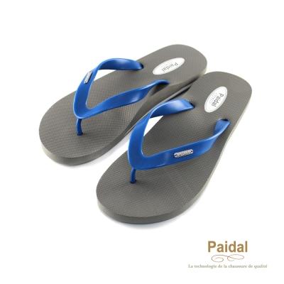 Paidal 男款簡單撞色夾腳拖海灘拖人字拖鞋-灰