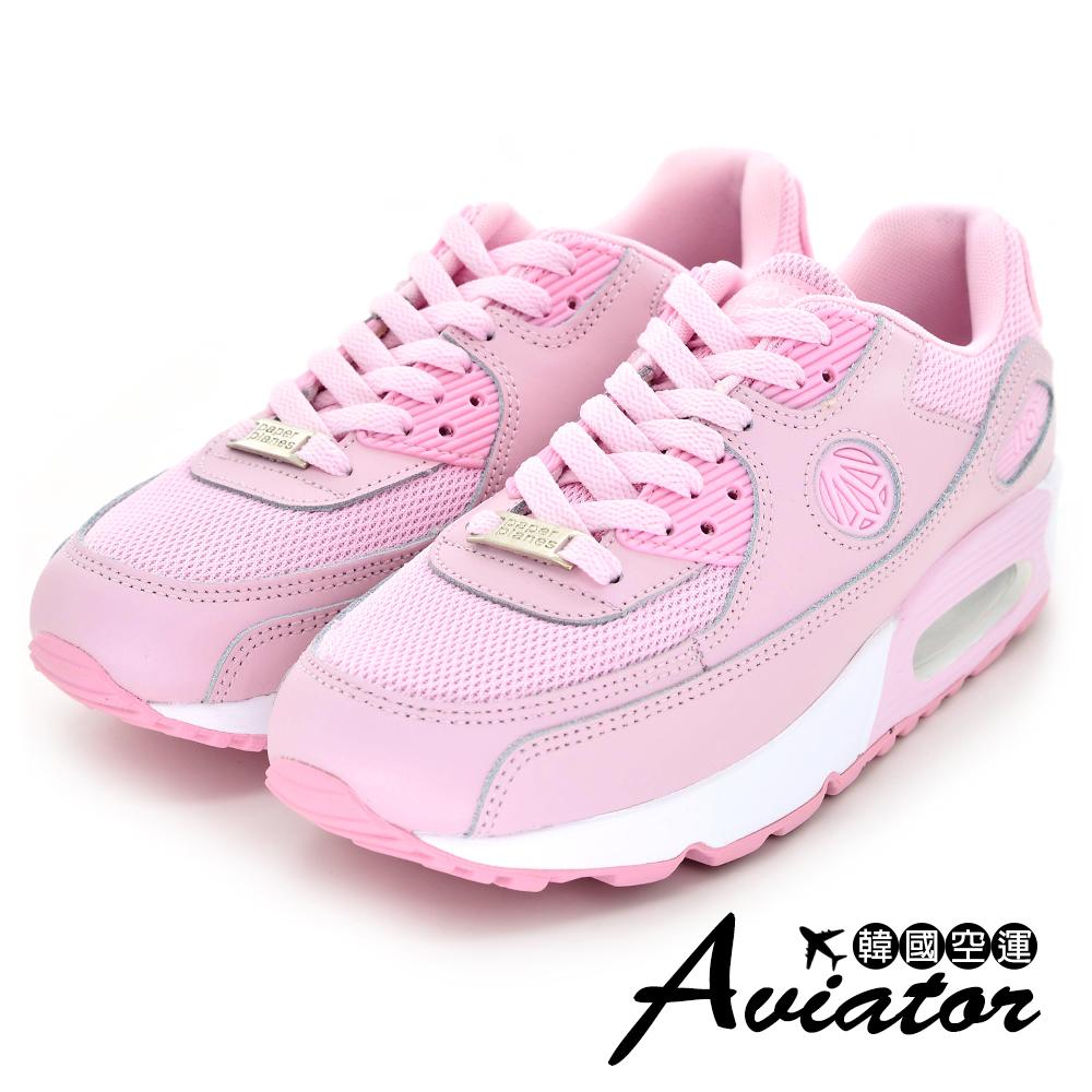Aviator*韓國空運-PAPERPLANES正韓製真皮拼接氣墊運動鞋-粉