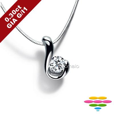 彩糖鑽工坊 GIA鑽石 30分 G/I1鑽石墜子