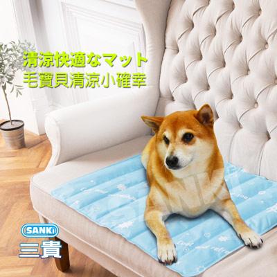 三貴SANKI 日本SANKi-多功能冷凝墊(銀河藍) 1入