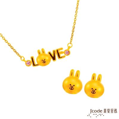 J'code真愛密碼 LINE我愛兔兔黃金/水晶項鍊+甜心兔兔黃金耳環