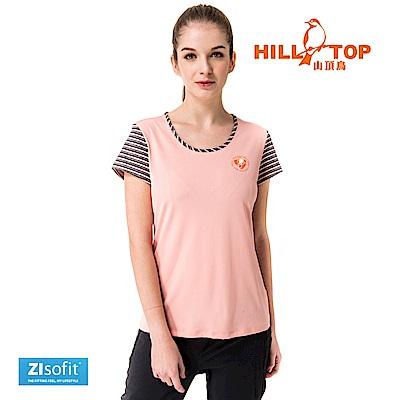 【hilltop山頂鳥】女款吸濕排汗抗UV彈性上衣S04FH4-珠桃粉