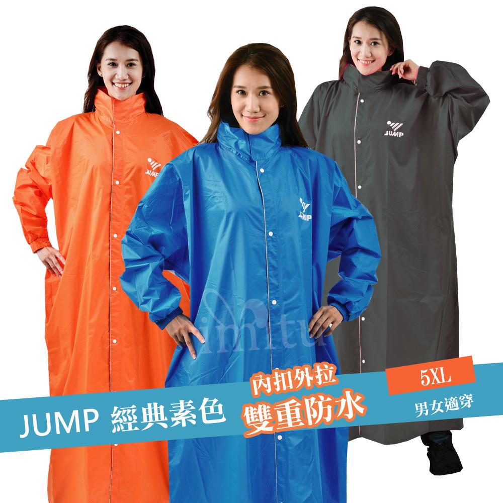 JUMP 前開素色連身休閒風雨衣(5XL→加大尺寸)JP1991
