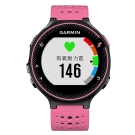 GARMIN Forerunner 235 GPS腕式心率跑錶-魅力粉