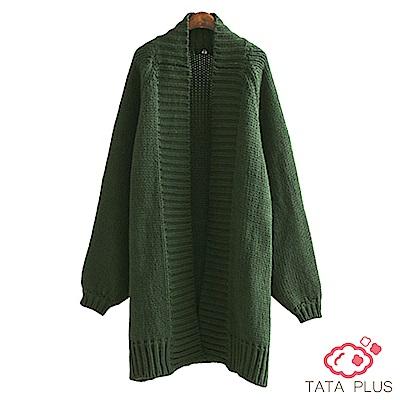 長版蝙蝠袖針織外套 中大尺碼 共二色  TATA PLUS