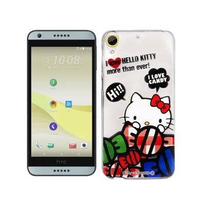 Hello Kitty貓 HTC Desire 650/530/626 手機殼(糖果HI)