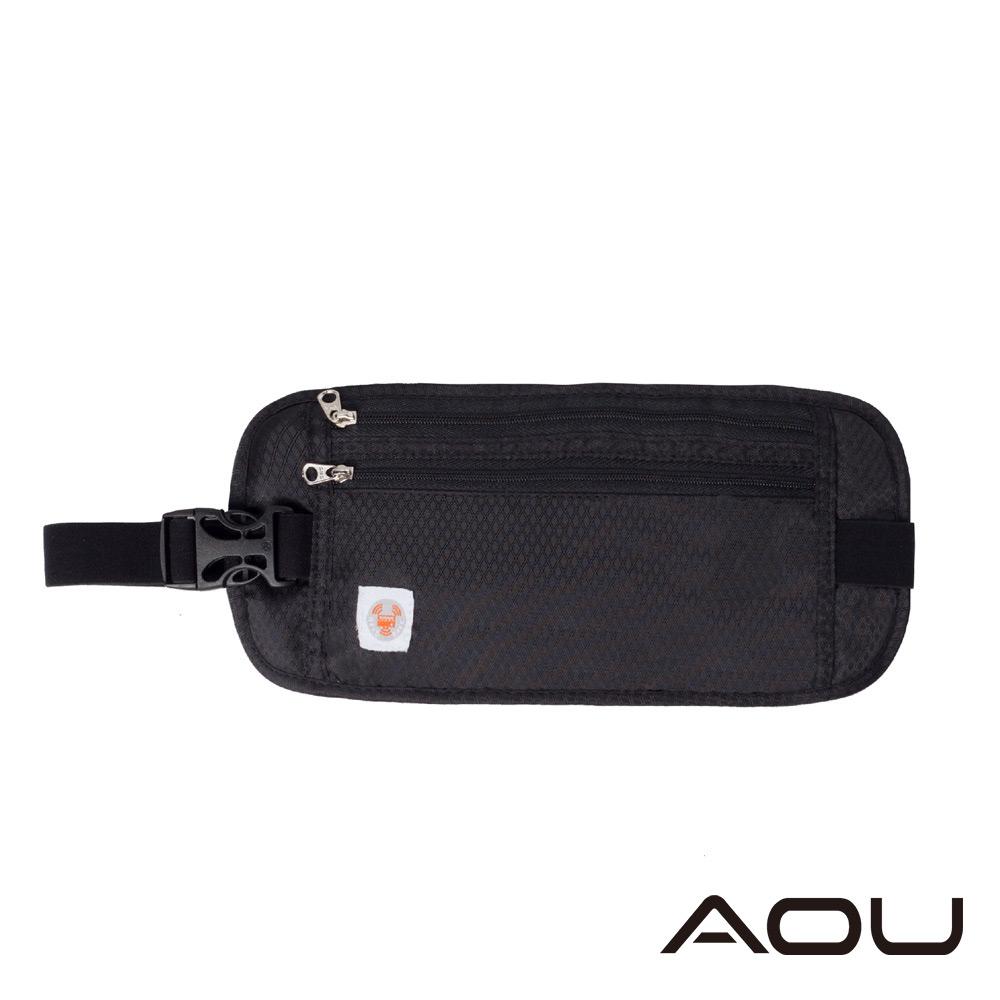 AOU 高品質RFID旅行防搶包 防盜 護照包 隱形貼身腰包(多色任選)66-045
