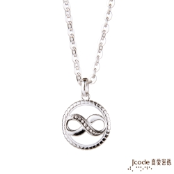 J'code真愛密碼 天蠍座守護-幸福無限純銀男墜子 送項鍊
