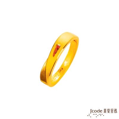J'code真愛密碼 共組未來黃金/水晶女戒指