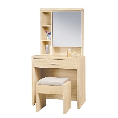 北歐風-克洛伊 2 . 5 尺原切橡木化妝鏡台-買就送椅- 76 x 40 x 153 cm