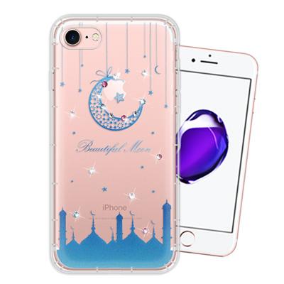 WT iPhone 8/iPhone 7 奧地利水晶彩繪空壓手機殼(月彎星辰)