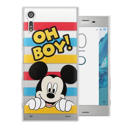 迪士尼授權正版 SONY Xperia XZ 5.2吋 大頭招呼系列軟式手機殼(...