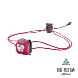 《ATUNAS歐都納》A-L1506 輕量型Mini頭燈 玫紅