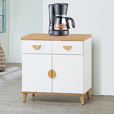 AS-娜莉雅 2 . 7 尺餐櫃- 81 . 5 x 40 x 80 . 5 cm