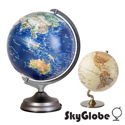 SkyGlobe 12吋衛星原貌金屬底座地球儀+5吋地球儀(共三款)