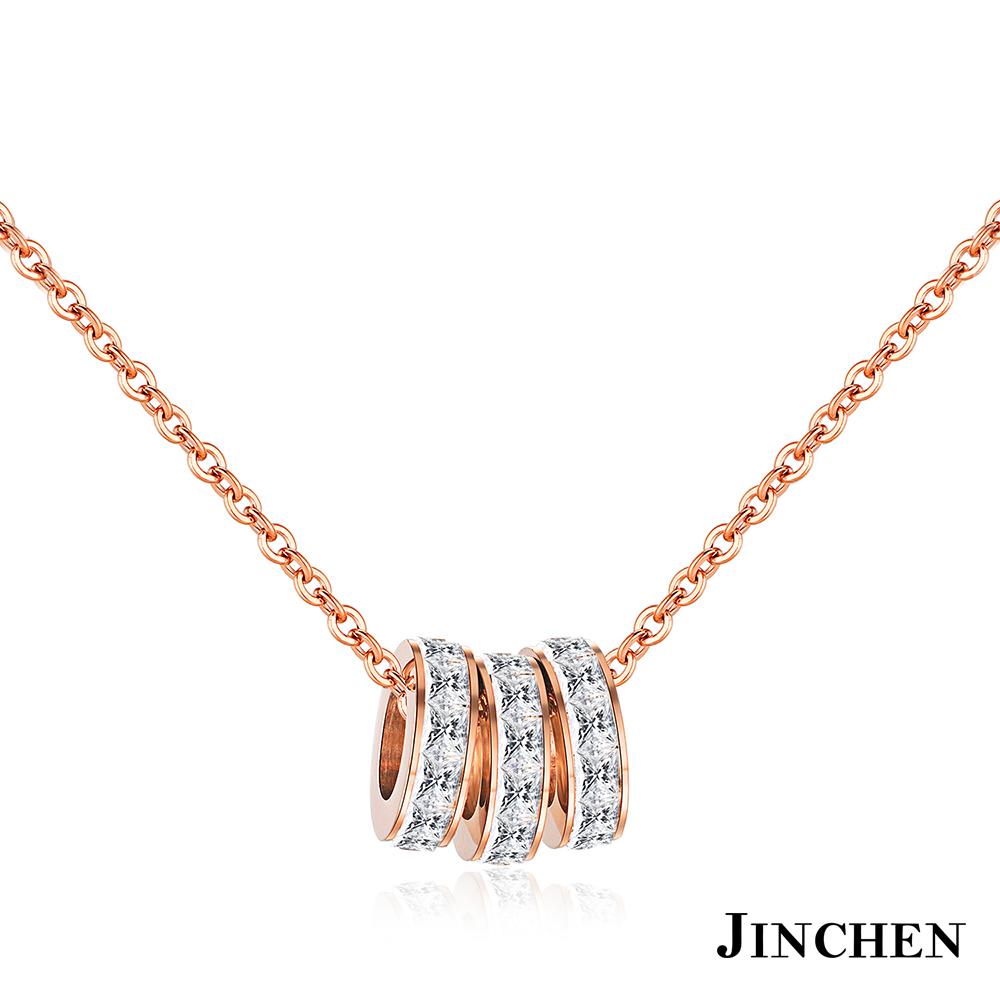 JINCHEN 白鋼滾輪水鑽項鍊