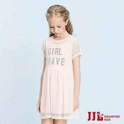 JJLKIDS 英字休閒網紗兩件式洋裝(粉膚色)