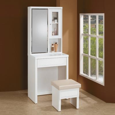 AS-巴奈特2尺白色旋轉鏡化妝桌-60x45x167cm